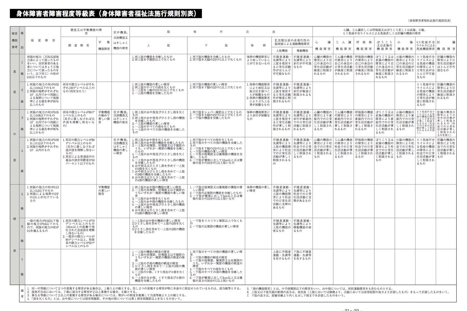 ファイル 5-1.jpg